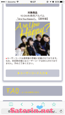 Are You Happy?特設サイト