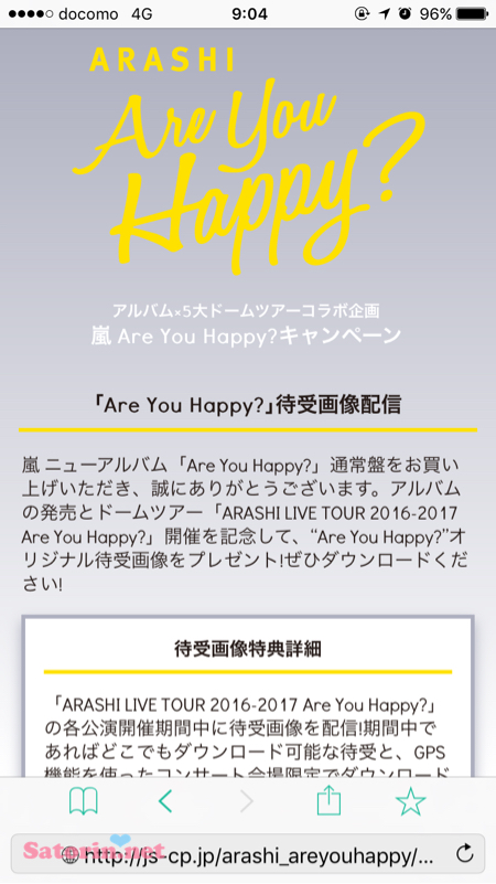 Are You Happy?特設サイトトップページ