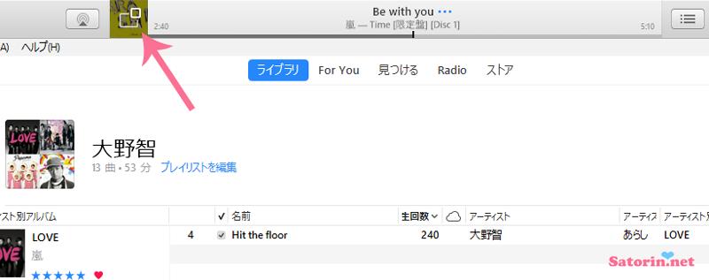 iTunes上部のアートワークをクリックすると一瞬でミニプレーヤーに切り替えができる