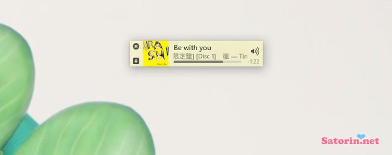 iTunesミニプレーヤー