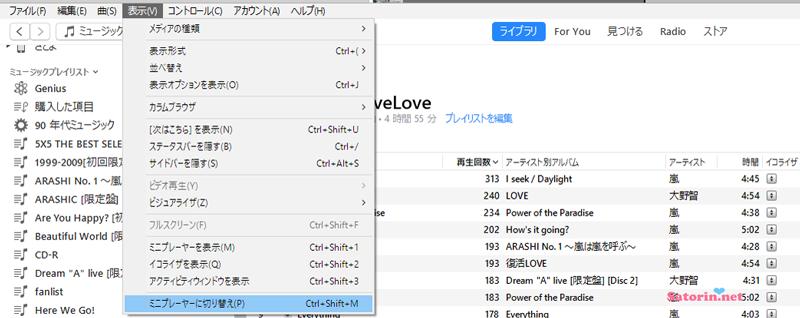 iTunes表示画面