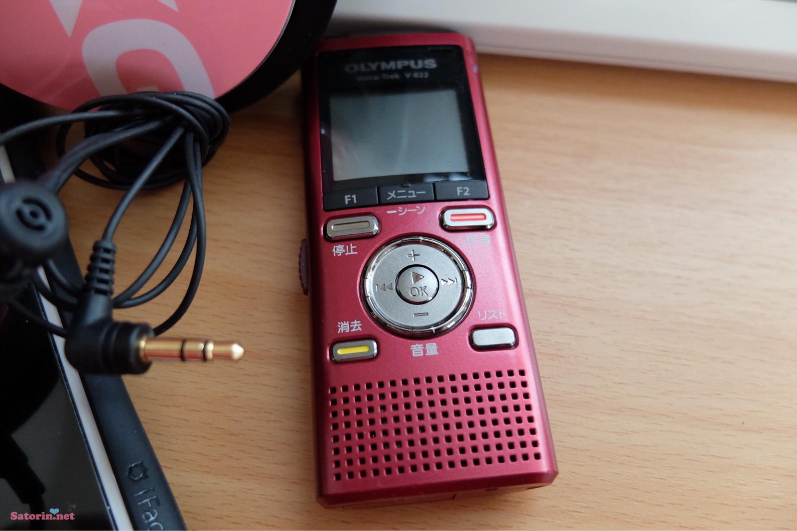 電話 録音 iphone